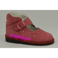 Salus szupináló cipő F77 eperhab-250x250